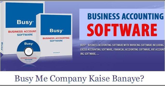 Busy Me Company Kaise Banaye पूरी जानकारी जाने. ?