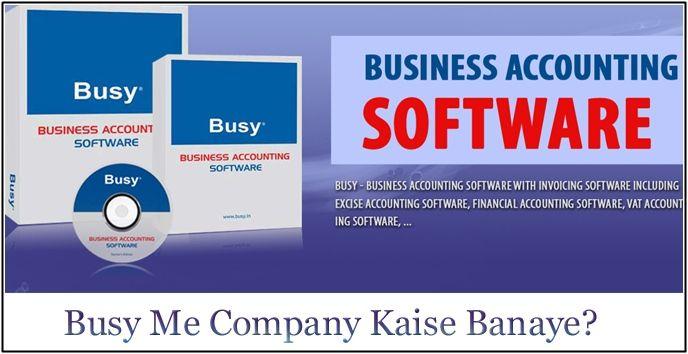 busy me Company kaise Banaye?