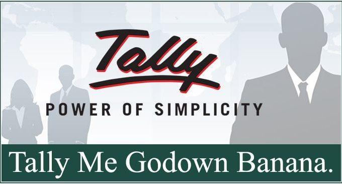 Tally Me Godown Kaise Banaye पूरी जानकारी जाने?