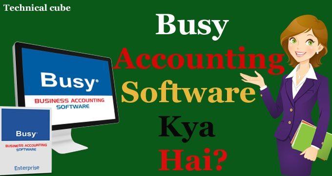 Busy Accounting Software Kya Hai पूरी जानकारी जाने?