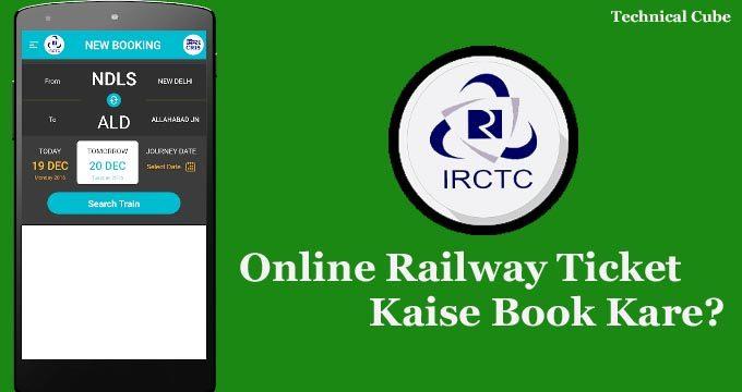 Online Railway Ticket Kaise Book Kare?