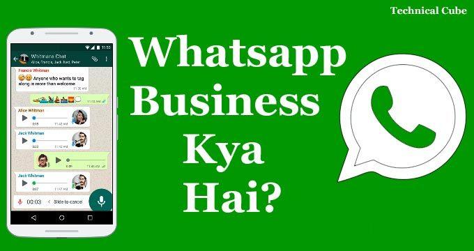 WhatsApp Business Kya Hai? Whatsapp Business Me New Account Kaise Banaye?
