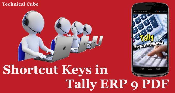 Shortcut Keys in Tally ERP 9 PDF