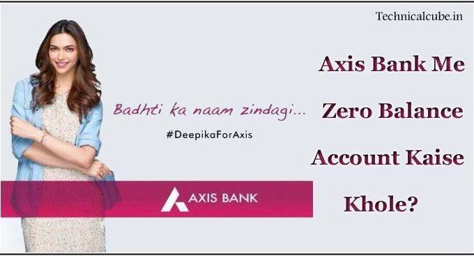 Axis Bank Me Zero Balance Account Kaise Khole पूरी जानकारी जाने?