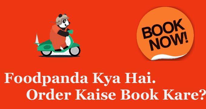 Foodpanda Kya Hai? Order Kaise Book Kare