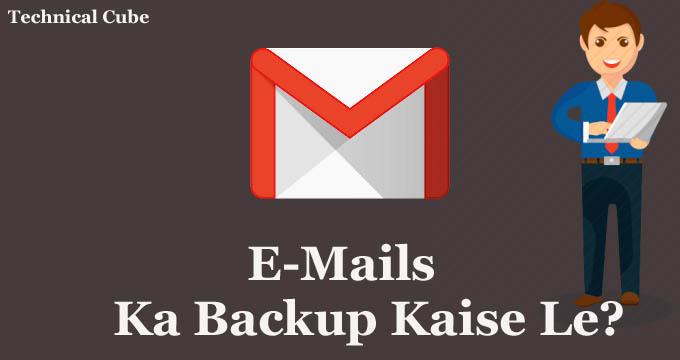 Emails Ka Backup Kaise Le Janakri in Hindi