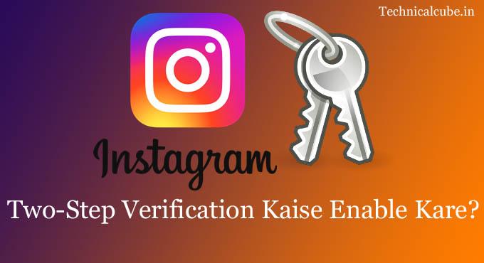 instragram 2 step verification kaise enable kare