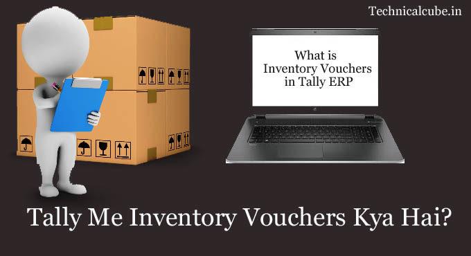 Tally Me Inventory Vouchers Kya Hai? Puri janakri