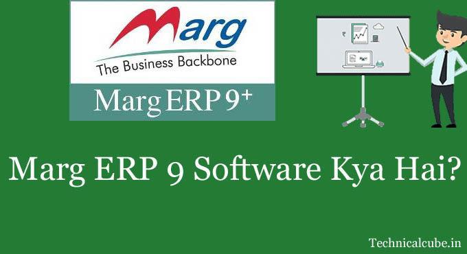 Marg ERP 9 Software क्या है? पूरी जानकारी
