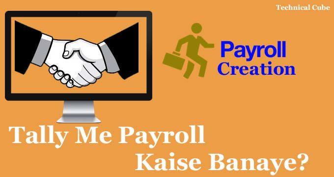 Tally Me Payroll Kaise Banaye?