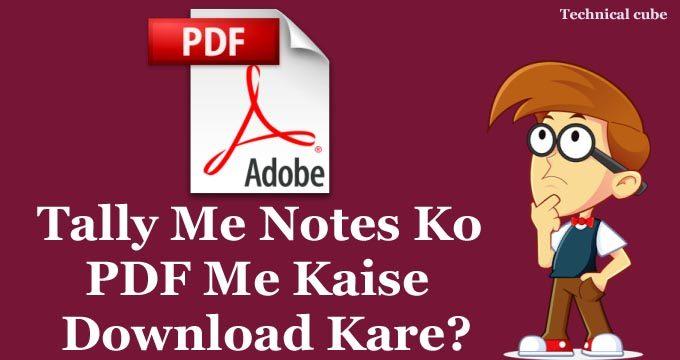 Tally Notes in Hindi Pdf कैसे download करे?