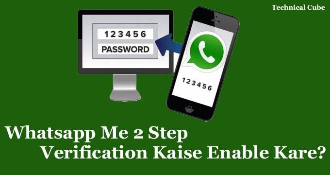 Whatsapp 2 Step Verification Ko Enable Kaise Kare