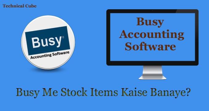 Busy Me Stock Items Kaise Banaye? पूरी जानकारी