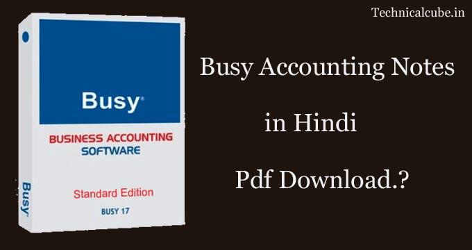 Busy Notes in Hindi Pdf Download कैसे करे?