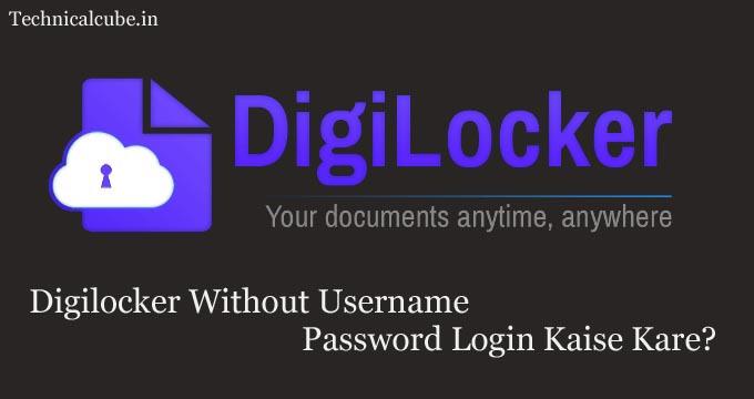Digilocker Me Login kaise kare Without username