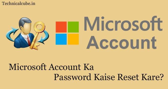 Microsoft Account Ka Password Kaise Change Kare