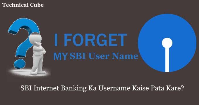 SBI Internet Banking Ka Username Kaise Pata Kare