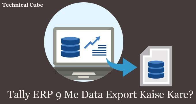 Tally Me Data Export Kaise Kare पूरी जानकारी जाने?