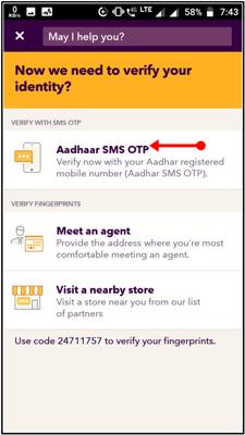 aadhar verify