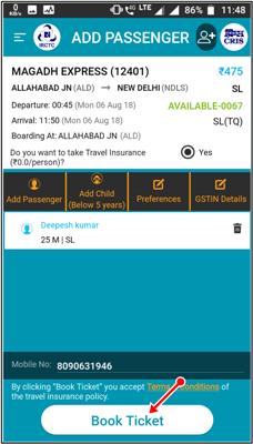 automatic add passenger