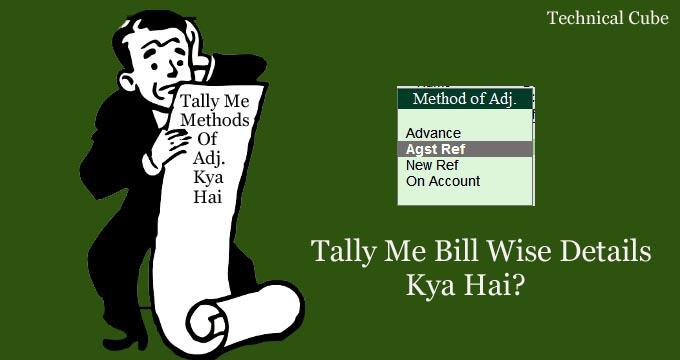 tally bill wise