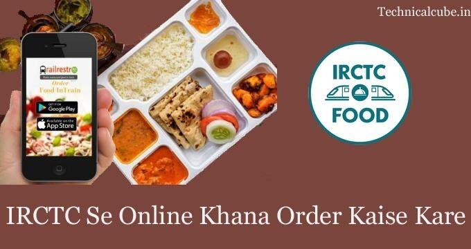 IRCTC Se Online Khana Order Kaise Kare