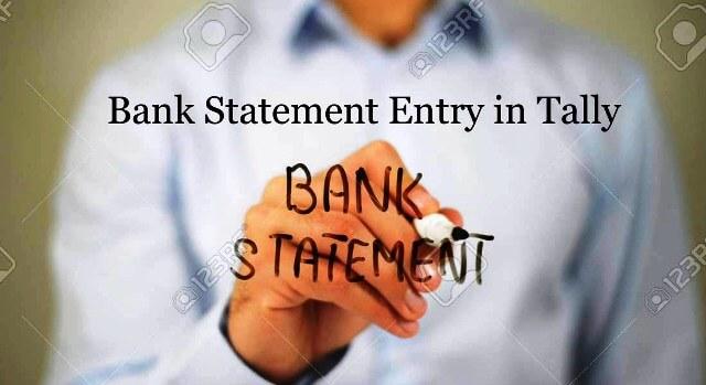 टैली में BRS क्या है? टैली में Bank statement की Entry कैसे करे।