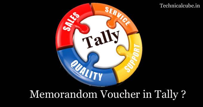टैली में Memorandom Voucher क्या है? Memo Voucher in tally