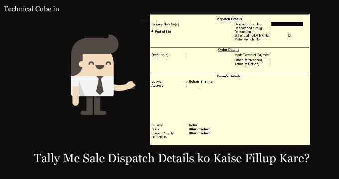 sale dispatch details fill
