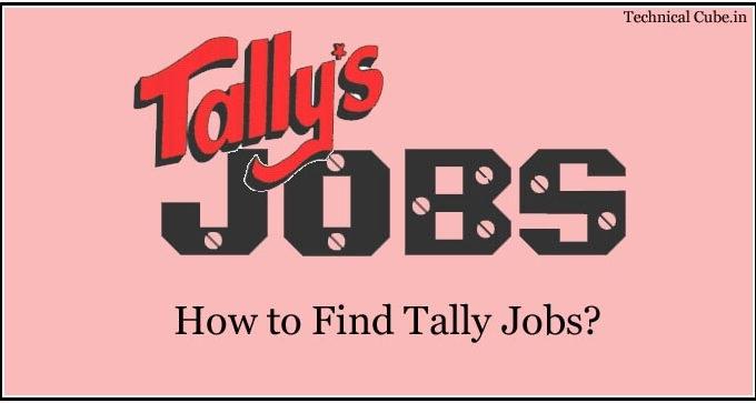 टैली सीखने के बाद job कैसे मिलेगी? आइये जाने