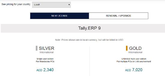 uae price tally