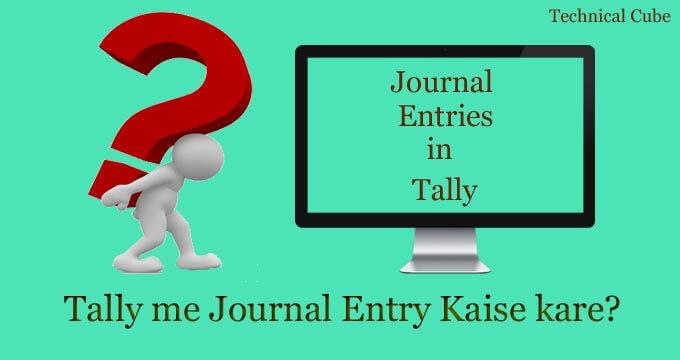 Tally me journal entry kaise kare? हिंदी जानकारी