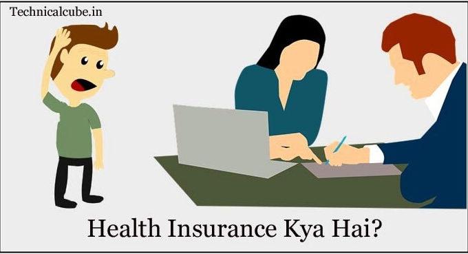 Health Insurance क्या है? Health Insurance Plans