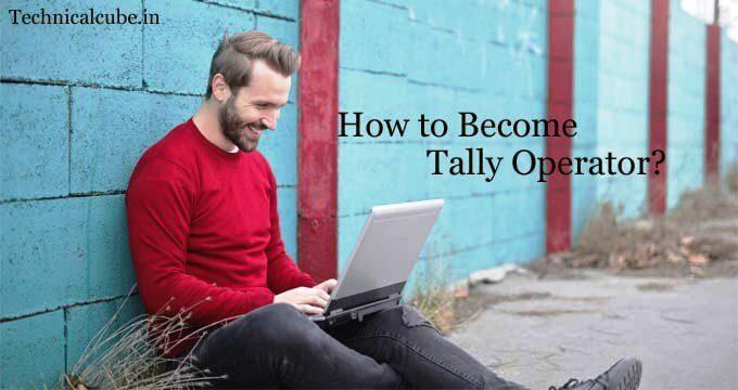 Tally Operator कैसे बने? Tally Operator का क्या काम होता है? जाने
