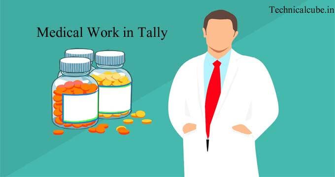 Tally में Medical का काम कैसे करे? Medical Store Accounting