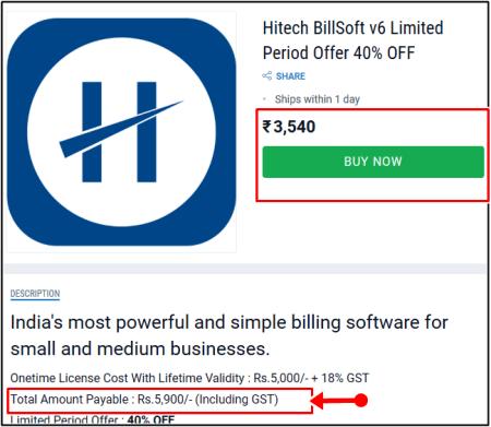 price hitech