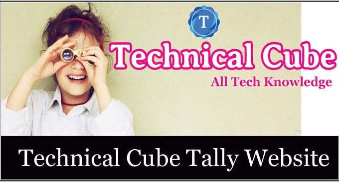 Technical cube website के बारे में पूरी जानकारी जाने