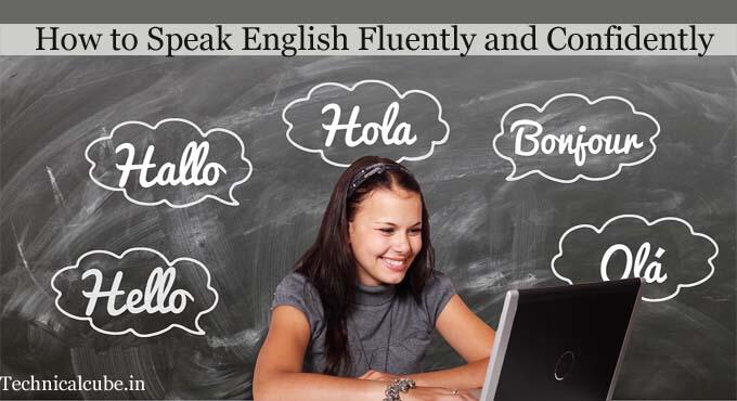 Confidence के साथ अंग्रेजी कैसे बोलें- आसान तरीका