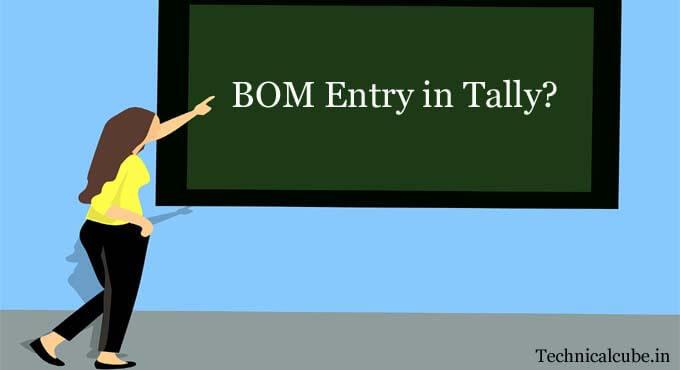 Tally में Bill of Material Entry कैसे करें? BOM Entry in Tally