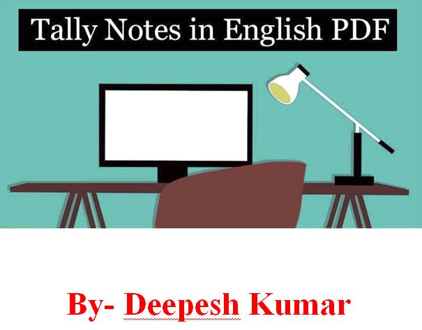 tally ebook