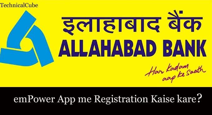 Allahabad Bank emPower App registration