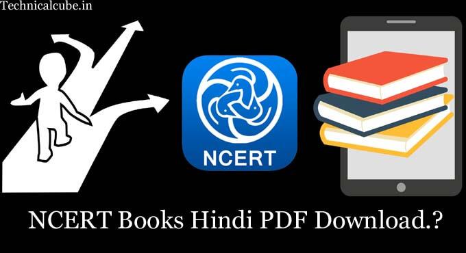 NCERT Books in Hindi PDF Download कैसे करे? NCERT Books lists