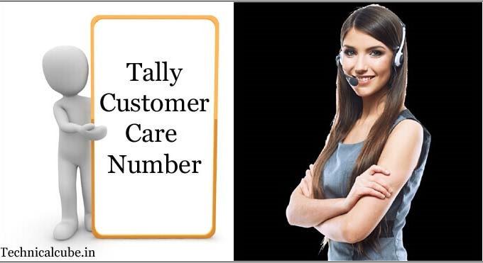 Tally Customer Care Number क्या है? Tally Helpline Number