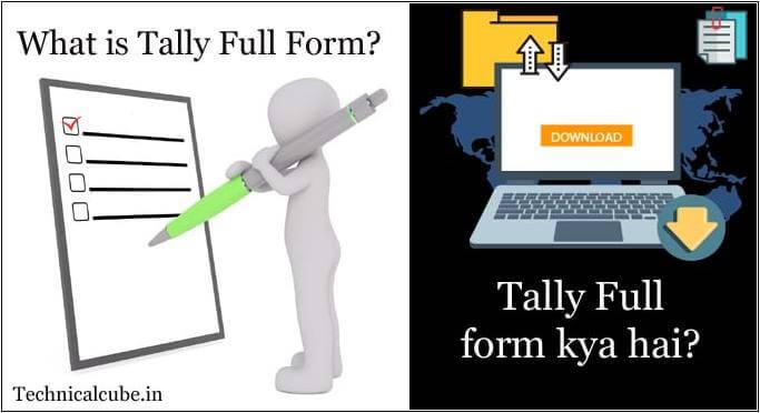 Tally full form kya hai