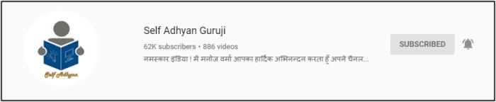 self adhyan guruji