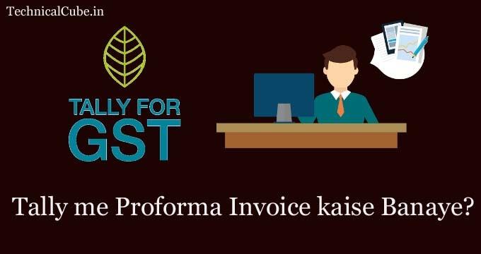 tally proforma invoice