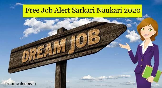 Free Job Alert Sarkari Naukri 2020 की पूरी जानकारी जाने