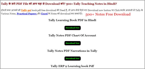 Tally Hindi Notes