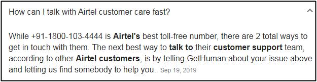 airtel helpline