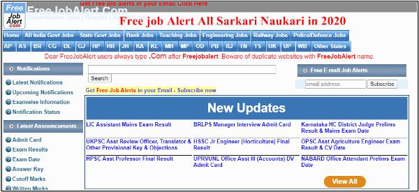 freejobalert website